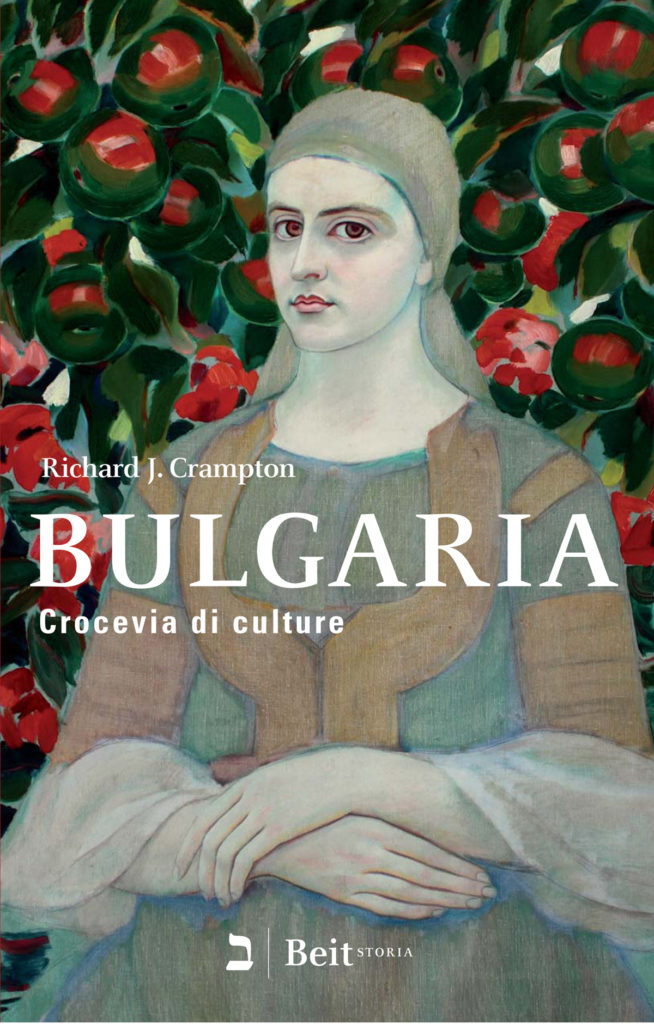 Bulgaria, crocevia di culture