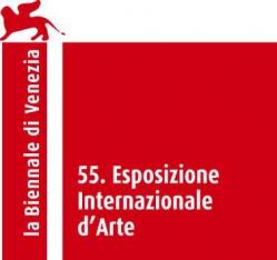 Il ritorno della Bosnia Erzegovina alla Biennale di Venezia
