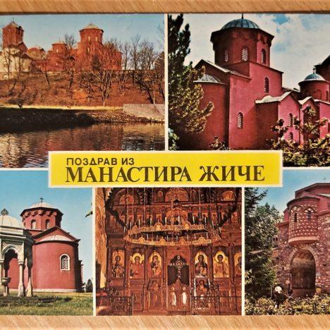 In Serbia fra tradizione, fede e mito. Terza parte